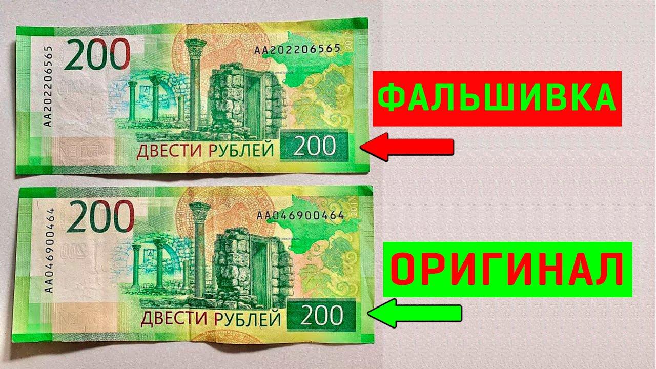 Компания офисный мир предлагает купить детектор для банкнот, валют. Широкий ассортимент аппаратов для проверки подлинности денег, доступные цены.
