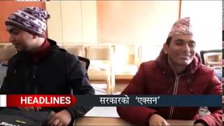 PRIME TIME 8 PM NEWS_2076_10_08 - NEWS24 TV