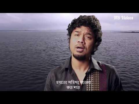 Namami Brahmaputra Song | With Lyrics| Papon |