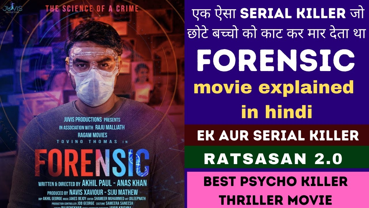 Forensic Movie Explained In Hindi I Best Psycho Killer Thriller Movie Youtube
