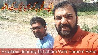Careem Bike Serice