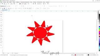 Видеоуроки CorelDraw с нуля. Урок 7. Скругление углов у многоугольников