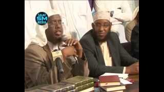 Beautiful Quran Recitation By Qaari Xuseen Sh Cumar xuseen