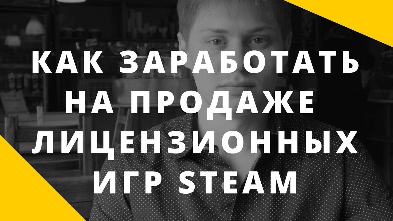 Испытайте удачу и купите случайные, рандомные ключи steam за 100, 200 или 300 рублей.