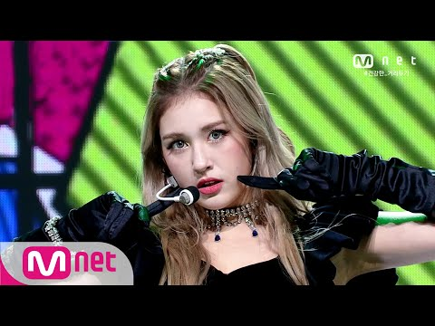 [SOMI - What You Waiting For] KPOP TV Show | M COUNTDOWN 200806 EP.677