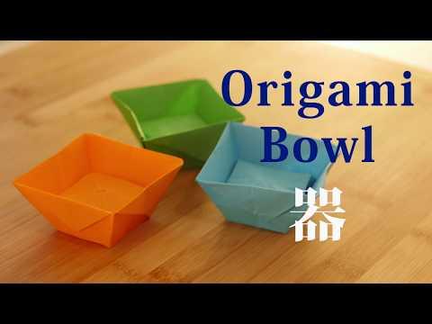 Origami bowl 折り紙 器