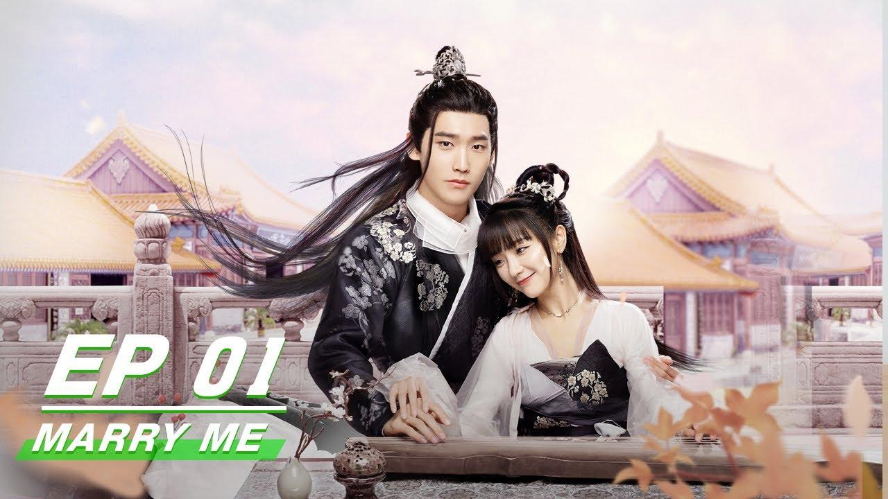 Download 【FULL】Marry Me EP01 | 三嫁惹君心 | iQIYI