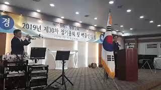부여 백제중학교 30차 2019년 정기총회 및 송년의밤…