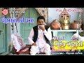 Melani Moj Masti ||dhirubhai Sarvaiya || New Gujarati Jokes 2017 ||full Hd Video video