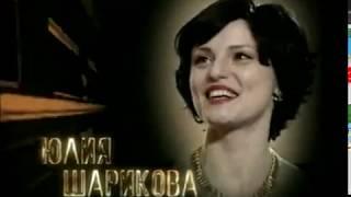Зверобой 1 сезон 17 серия