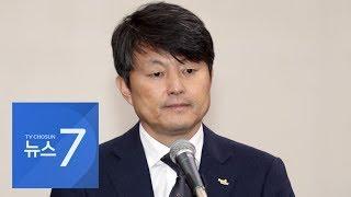 """[뜯어보니] 유재수, 대출받고 """"집값 안 올랐다""""며 천…"""