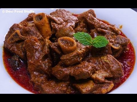 Kashmiri Mutton Rogan Josh Recipe | How to make Kashmiri Mutton Rogan Josh | Indian Food Recipes |