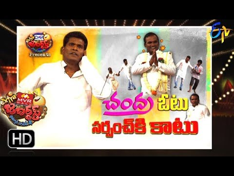 Extra Jabardasth|9th February 2018  | Full Episode | ETV Telugu