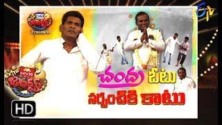 Extra Jabardasth|9th February 2018  | Full Episode | ETV Telugu