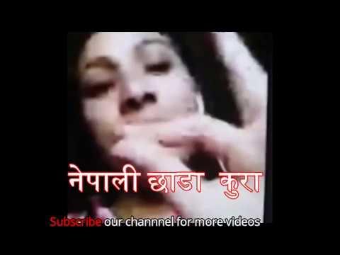 नेपाली छाडा कुरा   Nepali Chhada Kura   18+ only   Bhalu sanga kura in Nepali
