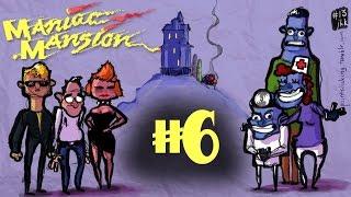 Maniac Mansion #6 - ¡Tienen piscina y todo!