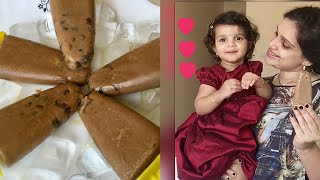 coffee chocolate Popsicle | No Sugar | Quick