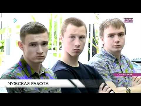 Пенсия : Министерство обороны Российской Федерации