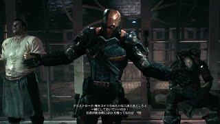 【バットマン アーカム・ナイト】 101 デスストローク戦 【&G】 thumbnail