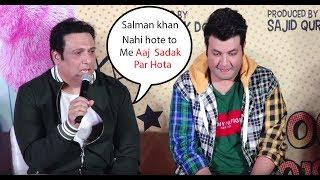 सलमान खान की बात आते ही क्या कह गए govinda || Govinda Emotional On salman khan
