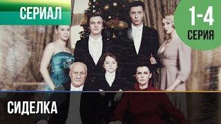 ▶️ Сиделка 1, 2, 3, 4 серия - Мелодрама | Фильмы и сериалы - Русские мелодрамы