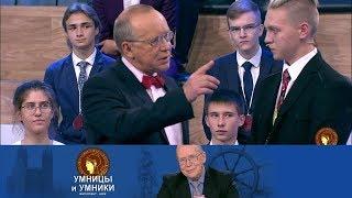 Умницы иумники. Выпуск от11.11.2017