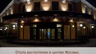 Красивая свадьба в Москве