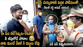 MP Revanth Reddy Hilarious Fun With Police Officers | KCR | KTR | Life Andhra Tv