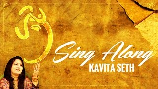Gajananam | ganpati song 2015 | kavita seth | devotional | lyric video