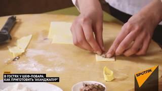 Рецепт блюда армянской династии Багратуни 'Аканджапур', популярного среди европейцев