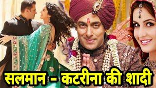 Salman khan and Katrina Kaif की होगी शादी, 58 साल की उम्र में एक होंगे सलमान कटरीना,Bharat Movie