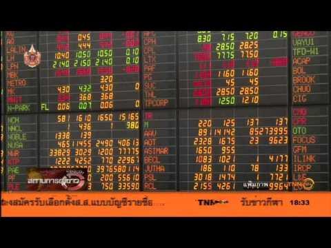 หุ้นไทยปิดลบ 25.98 จุดหลังศก.ไทยฟื้นช้า