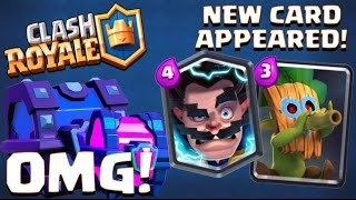 SUPER MAGICAL CHEST OPENING :: Clash Royale :: NEW CARD APPEARED DART GOBLIN