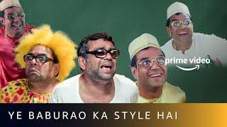 Ye Baburao Ka Style Hai - Best Of Babu Bhaiya   Paresh Rawal   Amazon Prime Video