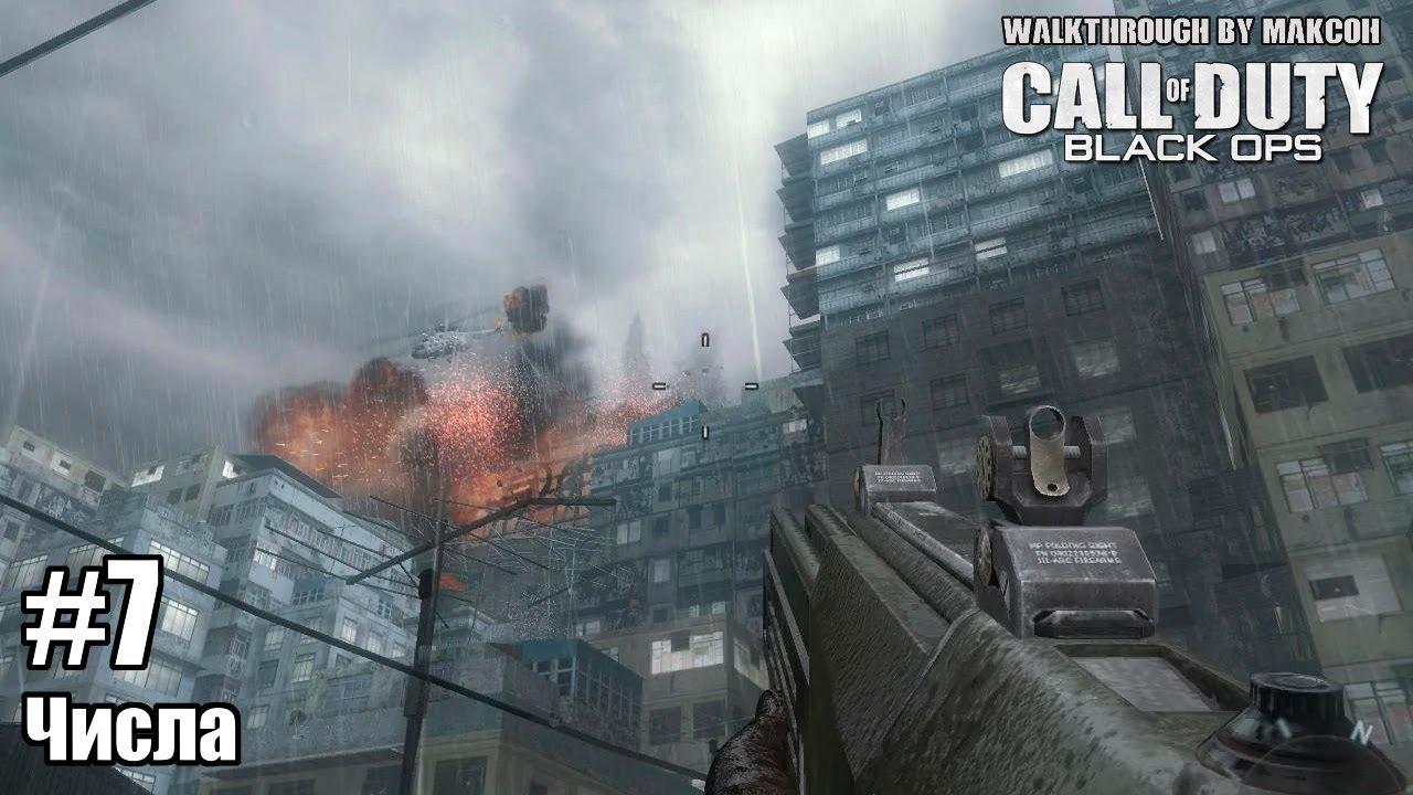 Black Ops 2 προξενήματα με βάση την επιδεξιότητα