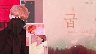 [Vietsub + Engsub] 굽 (High Heels) - NO:EL (Jang Yong Joon) ft. Loco [Album ELLEONOEL]
