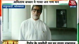 Jan Gan Mann: Amitabh Bachchan sings national anthem