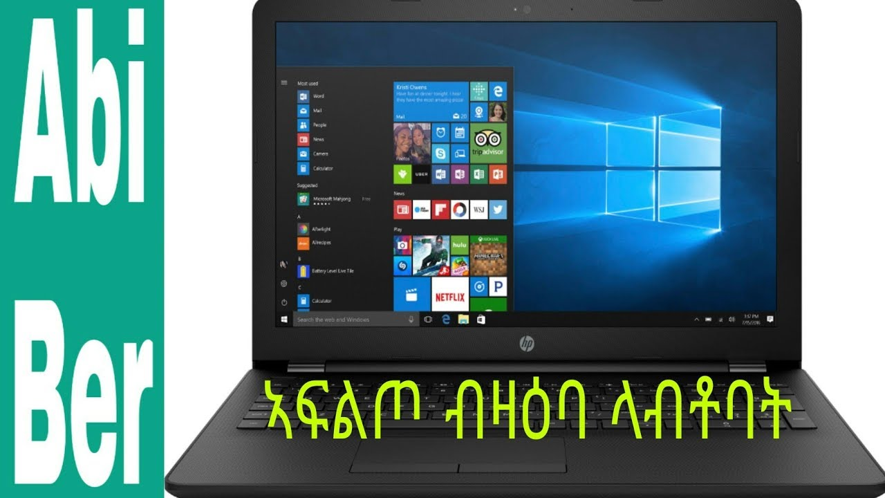 How To change your PC (laptop) keyboard to Tigrigna or