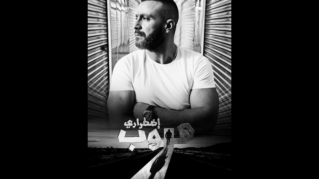 فيلم احمد السقا هروب اضطرارى كامل