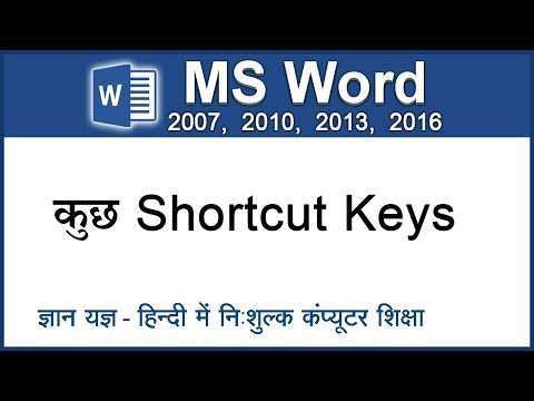 How To Generate A Random Paragraph, Increase Font Size, Create Sub/superscripts In Word? (Hindi) 63