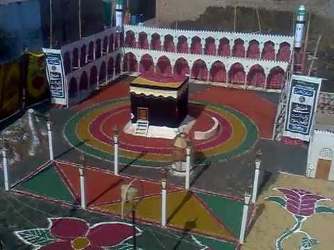 Model at rakh baloch kalan 12 rabi ul awal 1433 sunday for 12 rabi ul awal decoration pictures