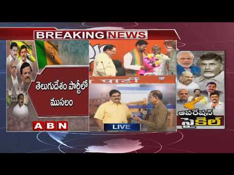 TDP Leaders Response Over Four Rajya Sabha Members Joins BJP | ABN Telugu