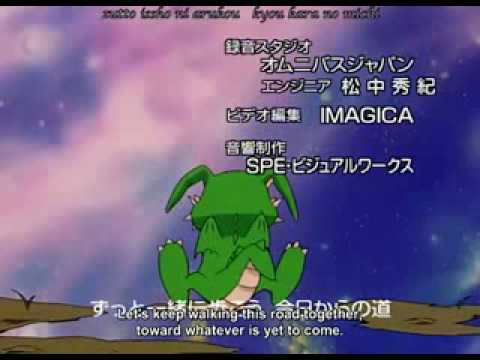 Popolocrois Story Ending Credits