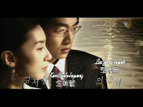 [korean drama theme] green rose opening theme