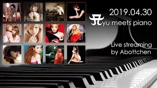 Cover images ayumi hamasaki - Duty / Mad World / End roll /卒業写真…等12曲 ~piano version~ (FB Live streaming 20190430)