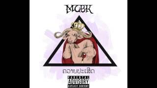 MCBK - ຄວາຍປະເສີດ [new mixtape]