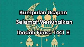 Kumpulan Ucapan Dan Kata Mutiara Menyambut Bulan Ramadan 1441 H Youtube