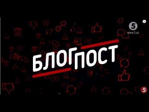 5 канал: LIVE | Щеплення: Що лякає українців; Як бути з невакцинованими дітьми | БлогПост