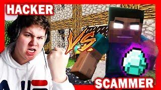 MINECRAFT *SCAMMER* VS *HACKER* TROLL 😱😂 (gemein)