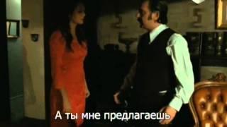 Карадай 43 серия (92). Русские субтитры